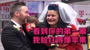 3场婚礼3场求婚  纽约时报广场情人节喜事连连