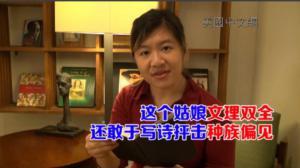 纽约华裔女生文理双全  写诗抨击亚裔偏见获诗歌大奖