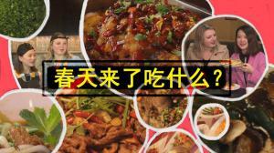 亚洲色香味精选餐厅