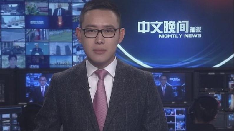 2017年02月22日中文晚间播报