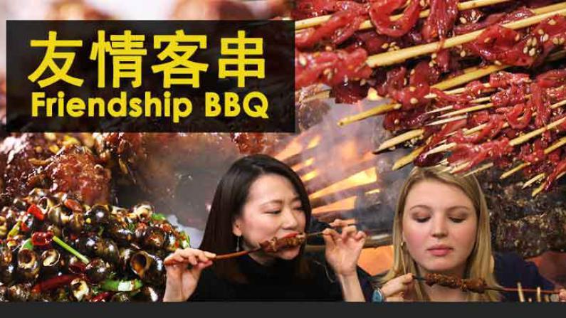 传说中最好吃的新疆烤肉串进驻法拉盛!