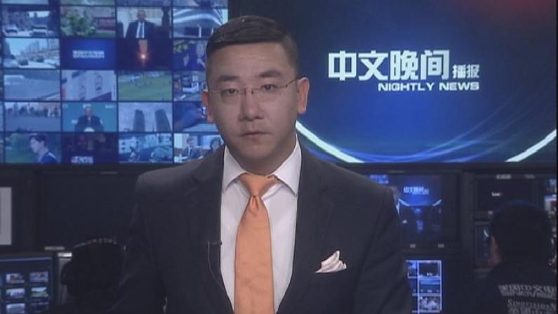 2017年02月27日中文晚间播报