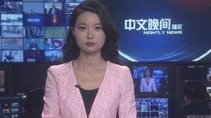 2017年02月28日中文晚间播报