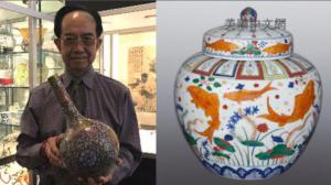 贞观国际春季亚洲艺术周拍卖会3/11举办  300余件古玩珍品齐亮相