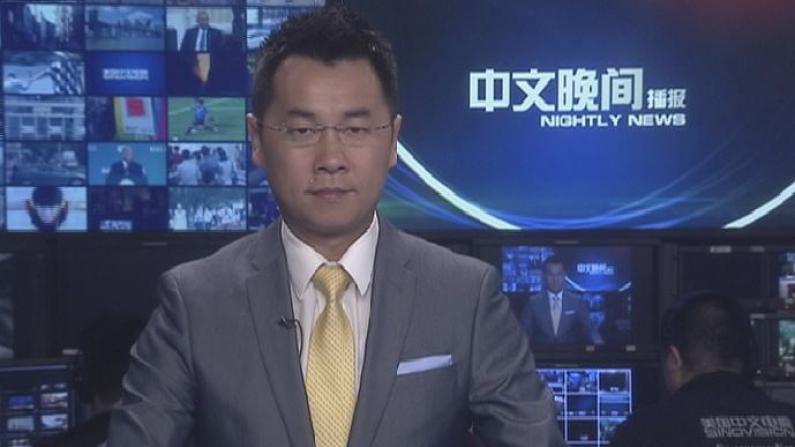 2017年03月08日中文晚间播报