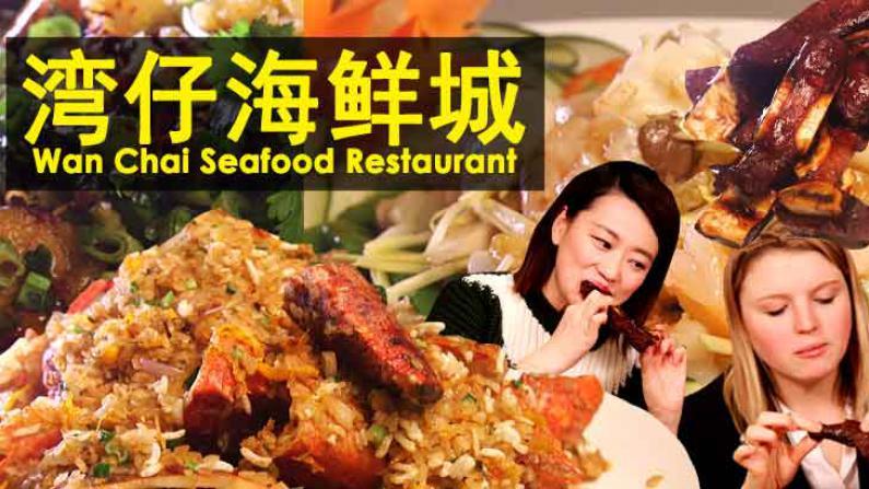 龙虾两吃,这才是粤菜的风骨!