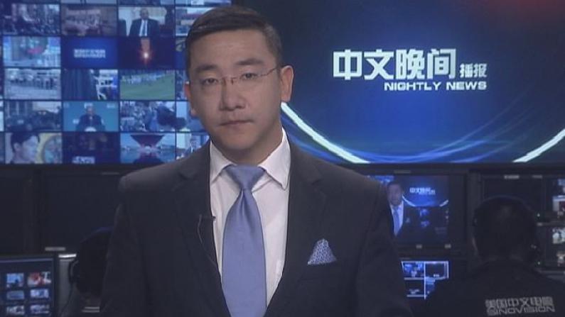 2017年03月13日中文晚间播报
