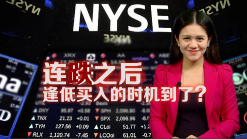 银行股或再现买入时机  业绩预期利空露露柠檬股价惨跌
