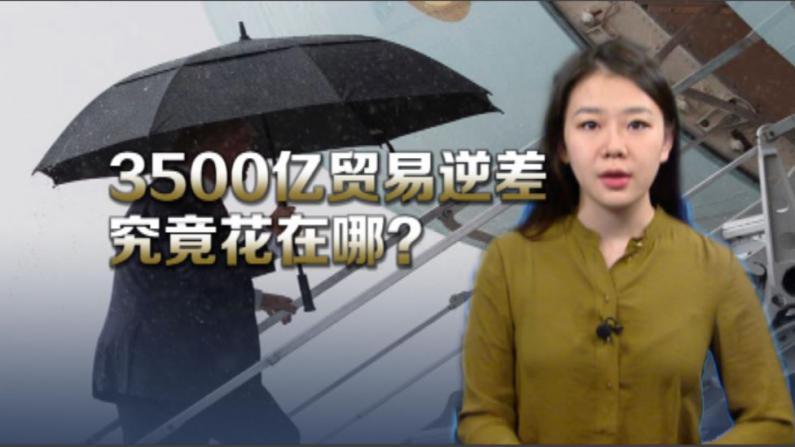习川会正式开幕 股市稳中有升 市场待风而动