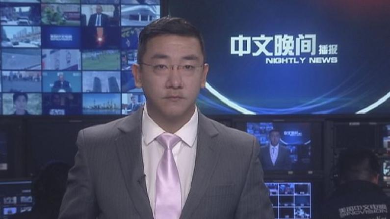 2017年04月24日中文晚间播报