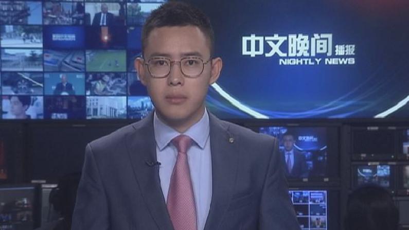 2017年04月29日中文晚间播报