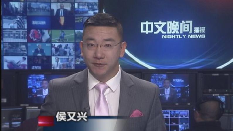 2017年04月30日中文晚间播报