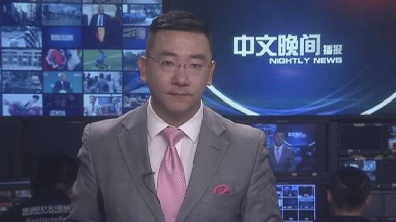 2017年05月01日中文晚间播报