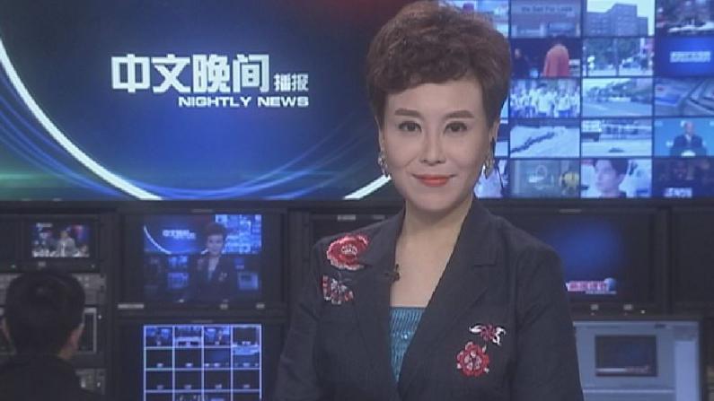 2017年05月02日中文晚间播报