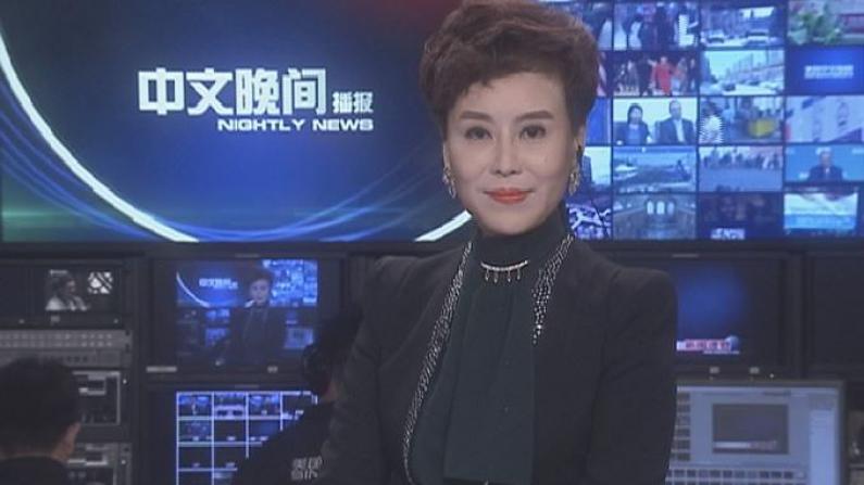 2017年05月09日中文晚间播报