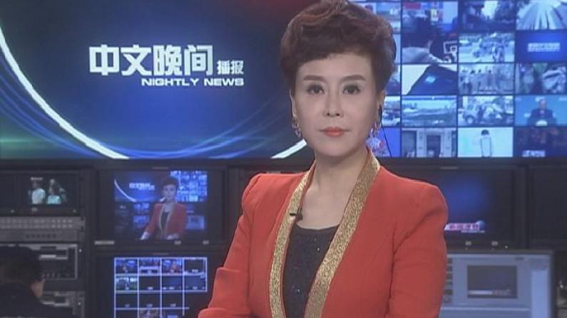 2017年05月11日中文晚间播报