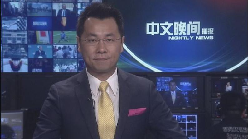 2017年05月12日中文晚间播报