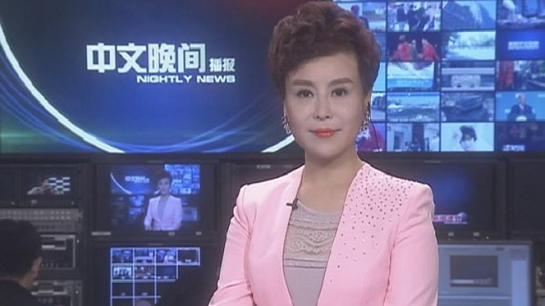 2017年05月16日中文晚间播报