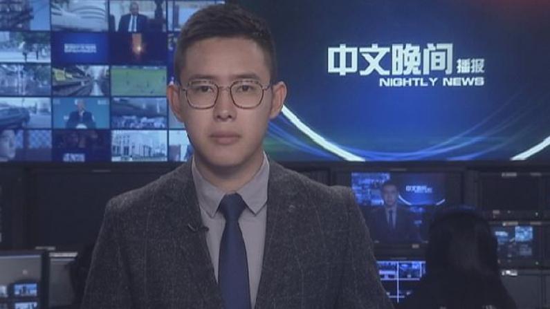 2017年05月21日中文晚间播报