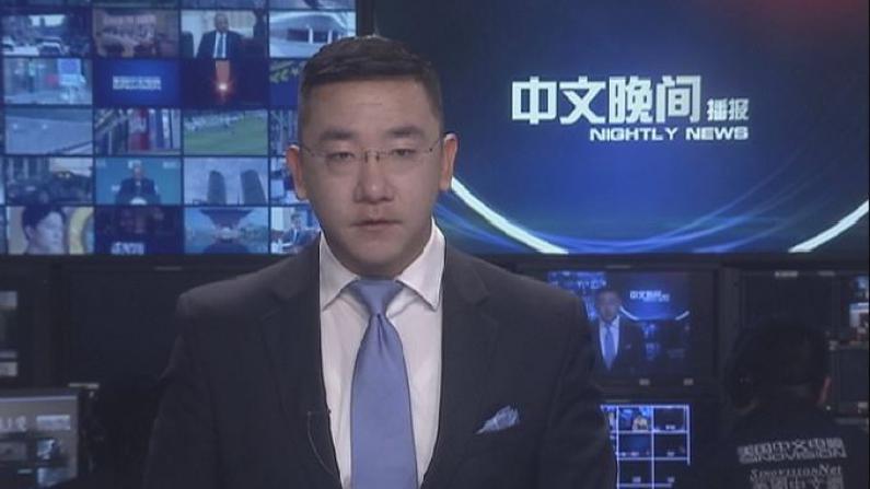 2017年05月22日中文晚间播报