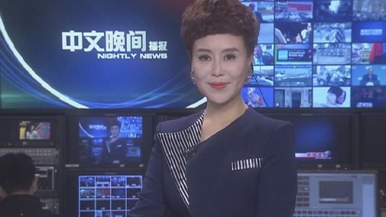 2017年05月23日中文晚间播报