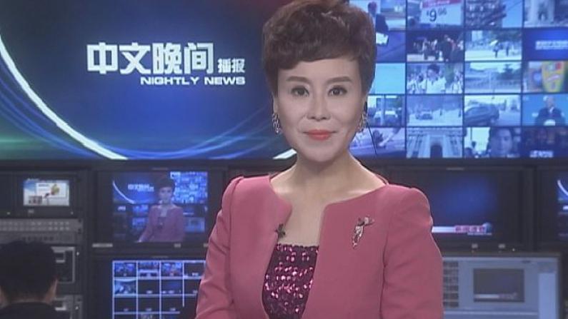 2017年05月31日中文晚间播报