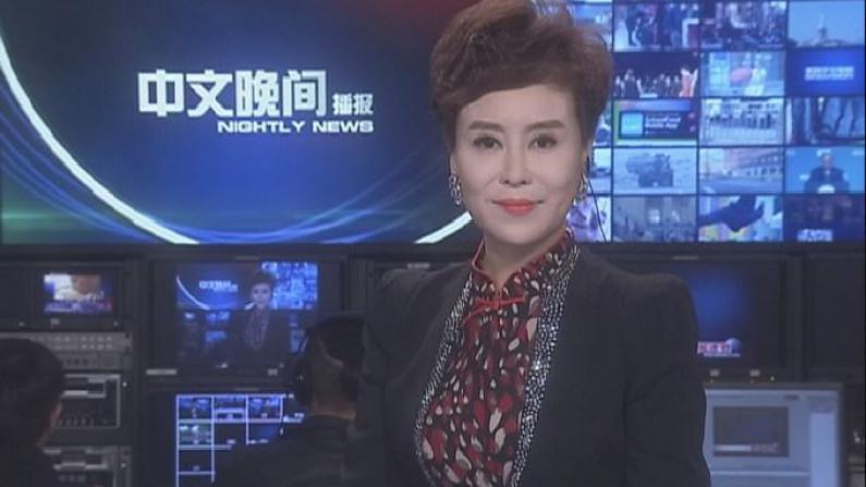 2017年06月06日中文晚间播报