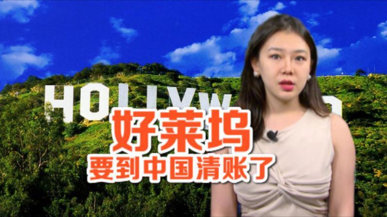 担心中国内地票房收入造假 好莱坞将首次对其展开审计