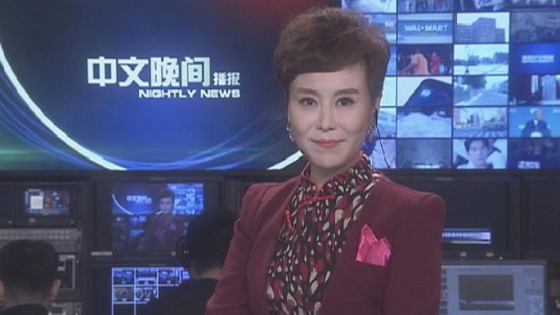 2017年06月29日中文晚间播报