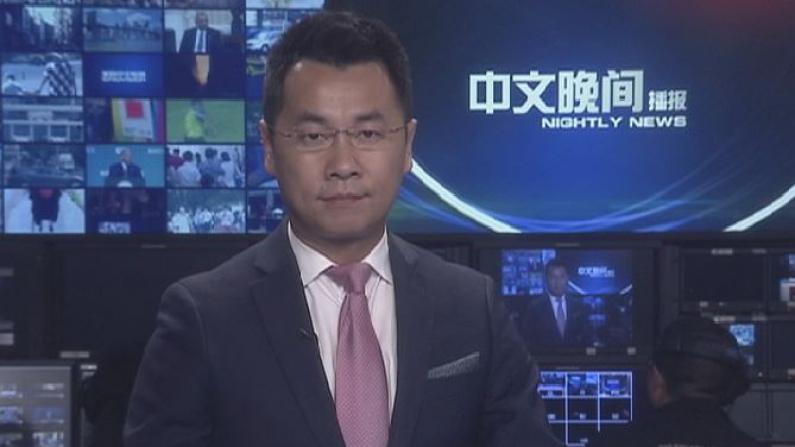 2017年07月02日中文晚间播报