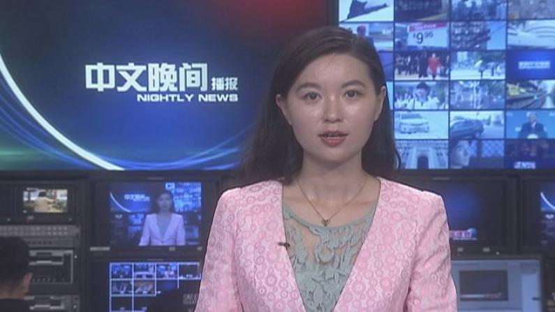 2017年07月03日中文晚间播报