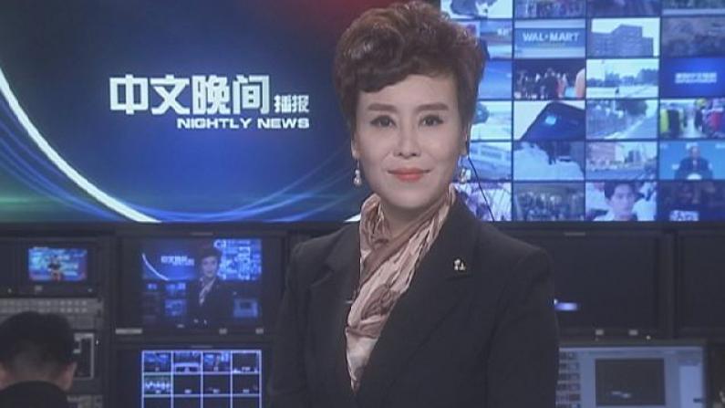 2017年07月05日中文晚间播报