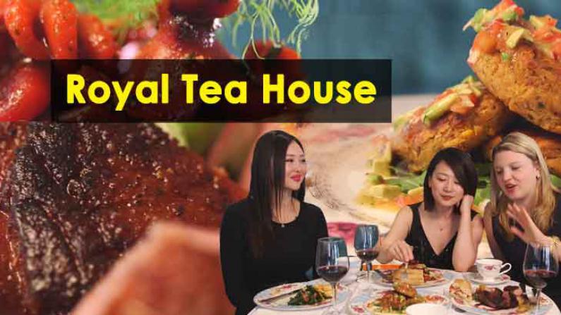 夏日游长岛,千万别错过这家浪漫下午茶餐厅!