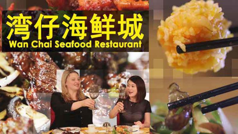 龙虾 海鳝 大虾 海参... 没有海鲜的夏天,是不完整的!