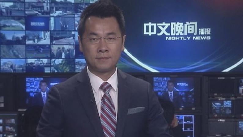 2017年07月22日中文晚间播报
