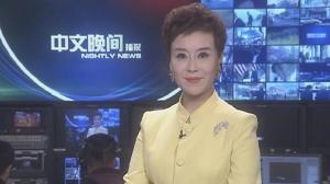 2017年07月27日中文晚间播报