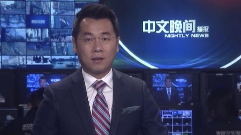 2017年07月29日中文晚间播报
