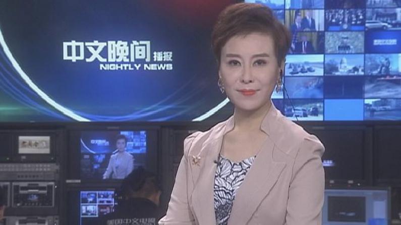 2017年08月01日中文晚间播报