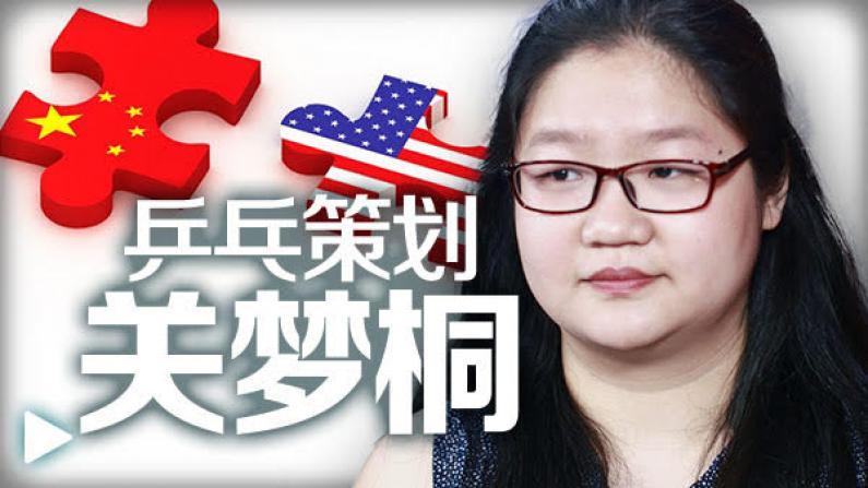 关梦桐:乒乓策划的文化交流