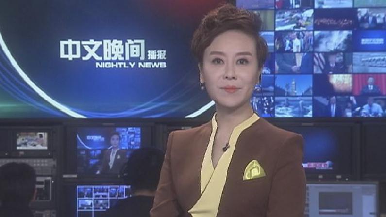 2017年08月15日中文晚间播报