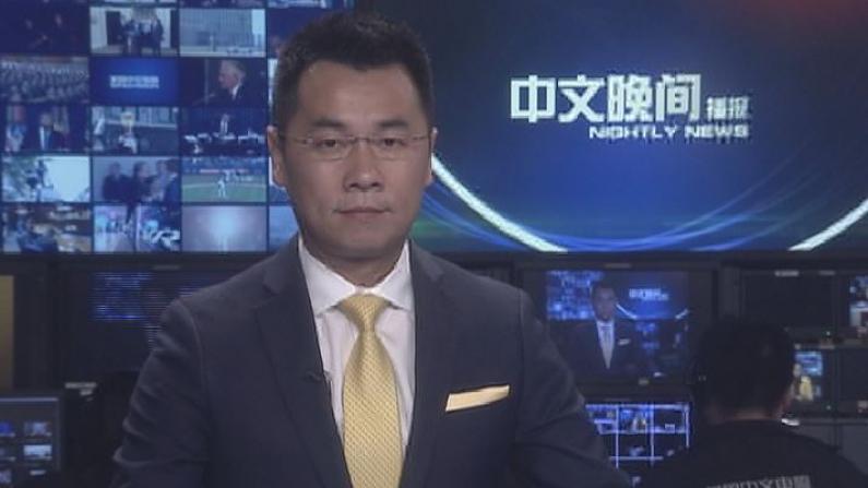 2017年08月23日中文晚间播报