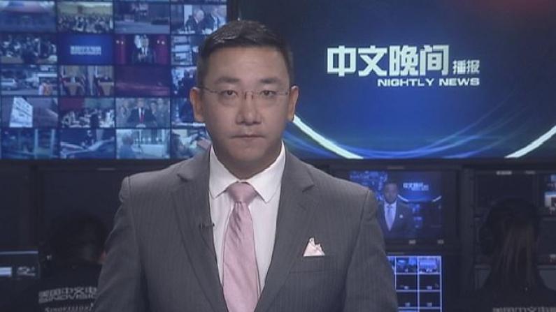 2017年09月24日中文晚间播报