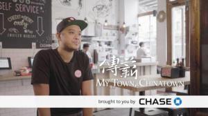 放弃华尔街高薪工作 他为何去经营华埠百年点心店?