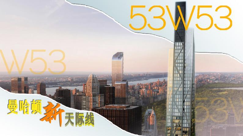 下个楼就能逛纽约现代艺术博物馆 艺术气质杠杠的MoMA Tower