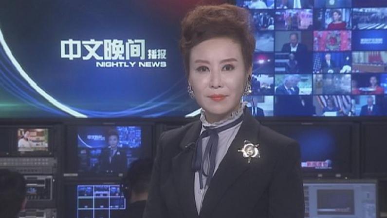 2017年10月12日中文晚间播报