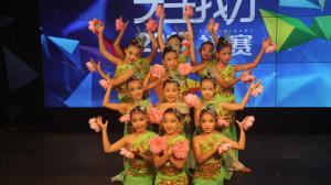 """""""天生我才""""初赛第三集:民族、芭蕾、街舞、拉丁 舞出精彩"""