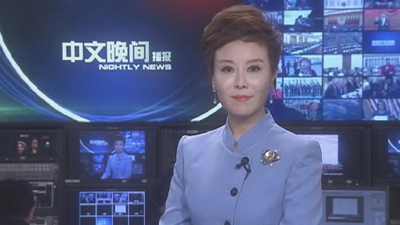 2017年10月19日中文晚间播报