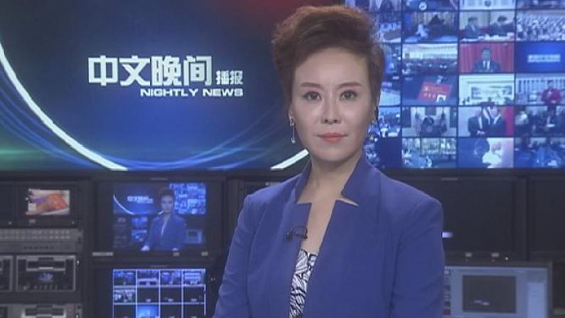 2017年10月21日中文晚间播报