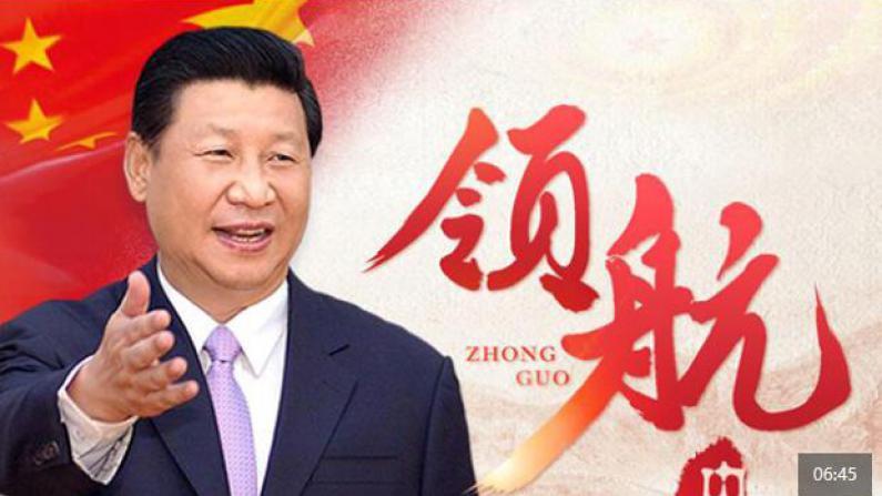 人民日报微视频:中国的红色梦想