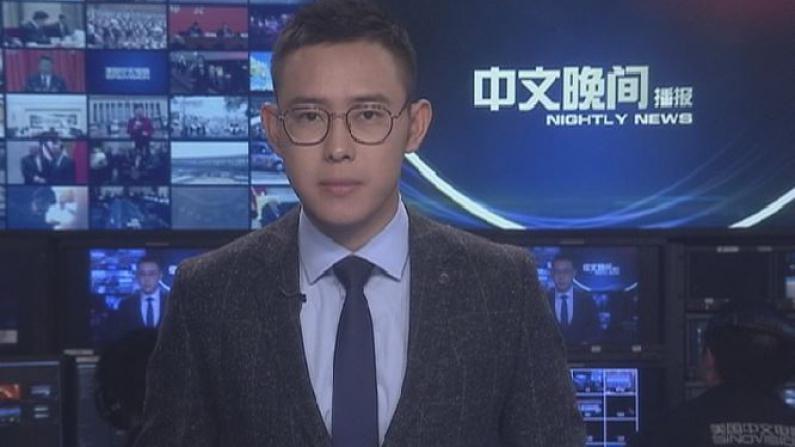 2017年10月22日中文晚间播报